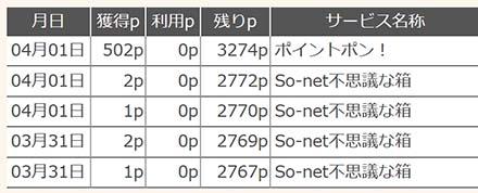 502_0401_2(440).jpg